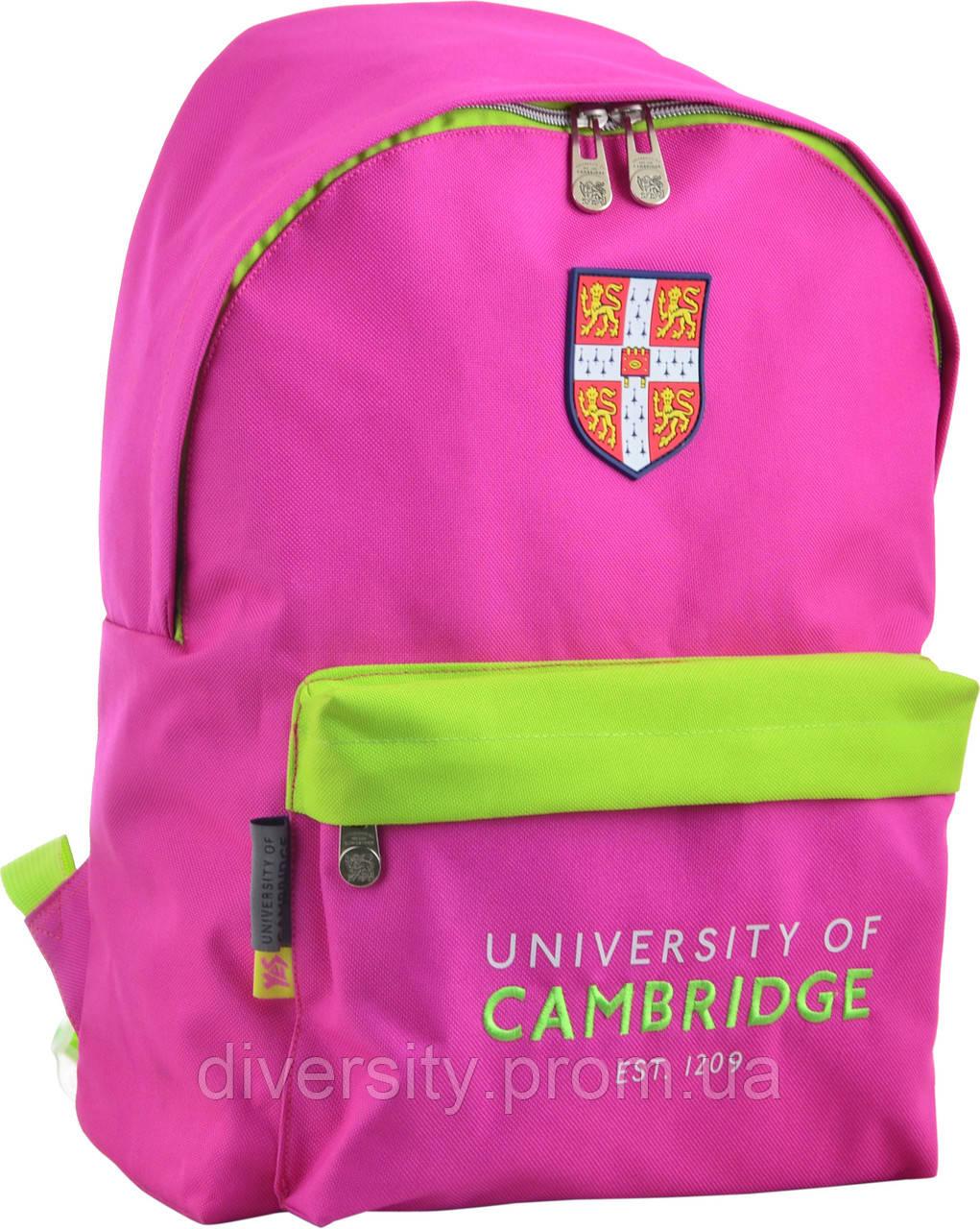 Молодежный рюкзак YES  SP-15 Cambridge pink, 41*30*11