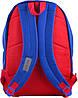 Молодежный рюкзак YES  SP-15 Harvard blue, 41*30*11                                       , фото 3