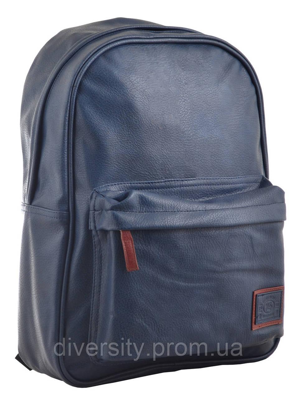 Молодежный рюкзак YES  ST-16 Infinity dark blue, 42*31*13