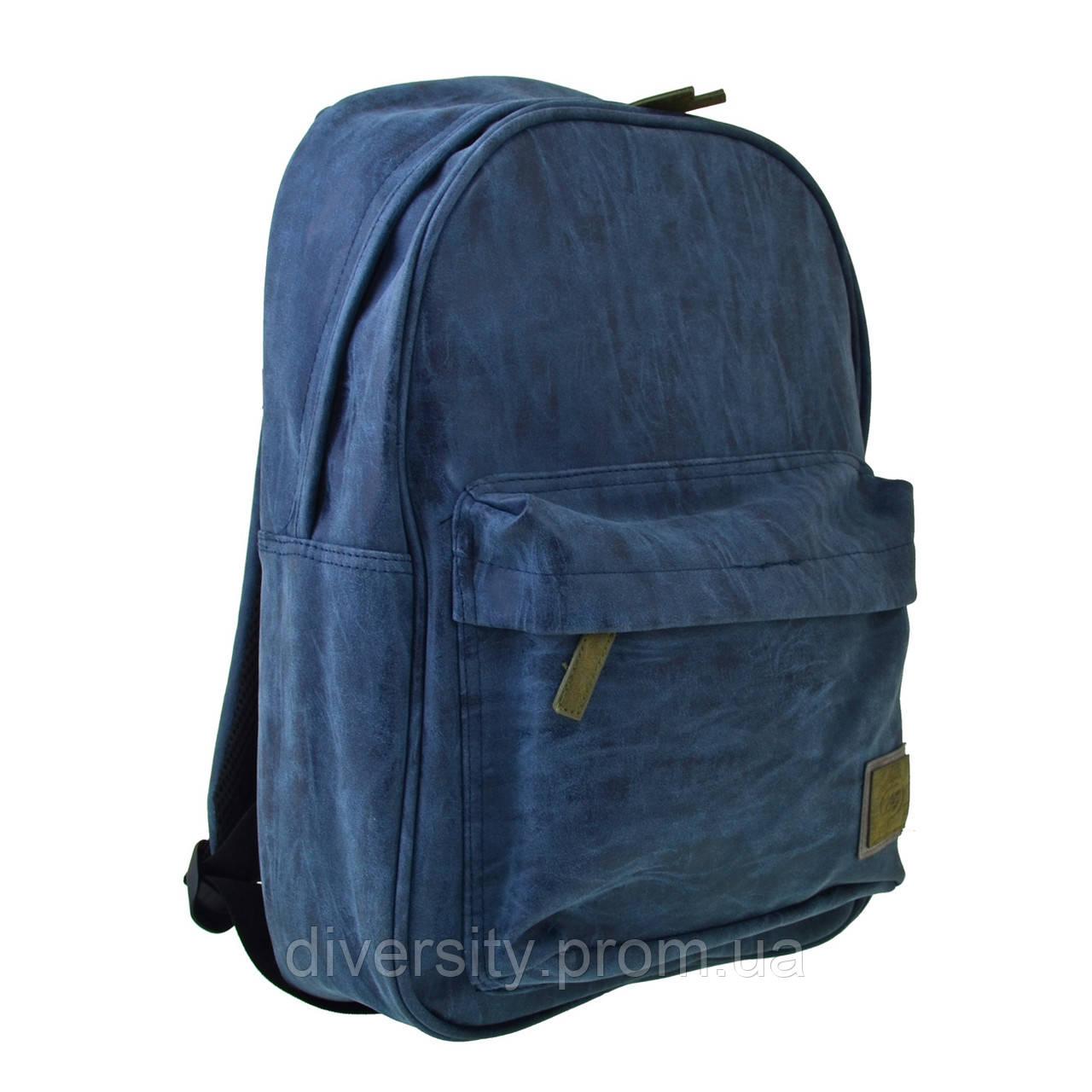 Молодежный рюкзак YES  ST-16 Infinity deep ocean, 42*31*13