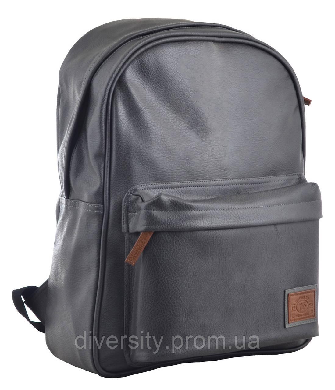 Молодежный рюкзак YES  ST-16 Infinity mist grey, 42*31*13