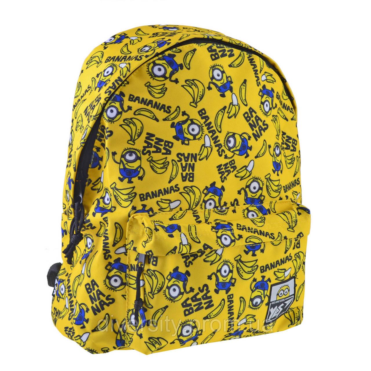 "Молодежный рюкзак YES  ST-17 ""Minions"", 39*28.5*11.5"