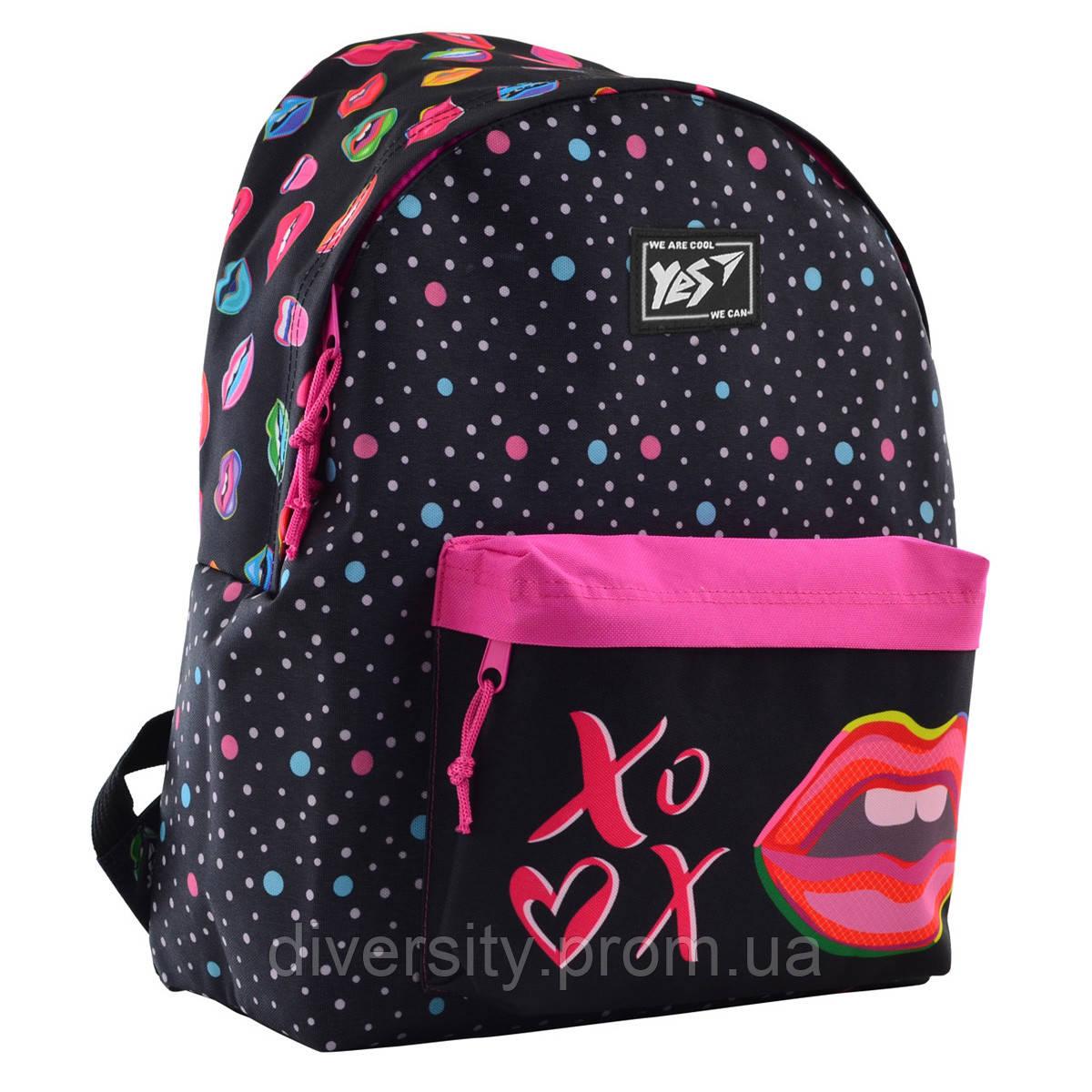 """Молодежный рюкзак YES  ST-17 """"Pink Kiss"""""""