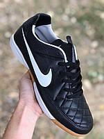 Футзалки Nike Tiempo /футбольная обувь/найк темпо(реплика) 1721