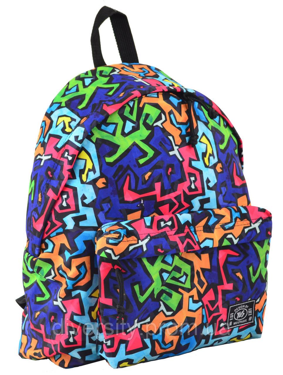 Молодежный рюкзак YES  ST-17 Crazy maze, 42*32*12
