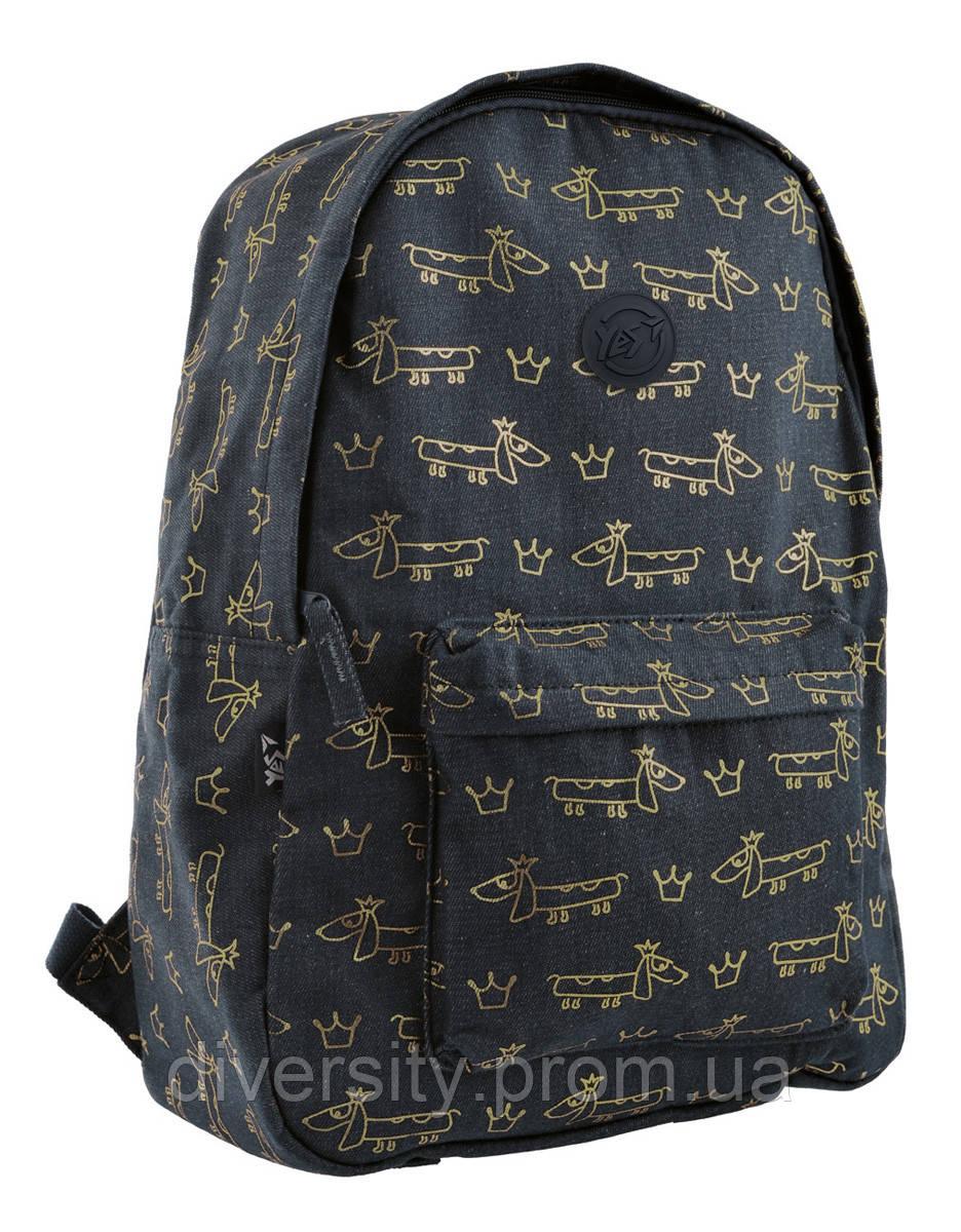 """Молодежный рюкзак YES  ST-18 """"Royal Puppy"""""""