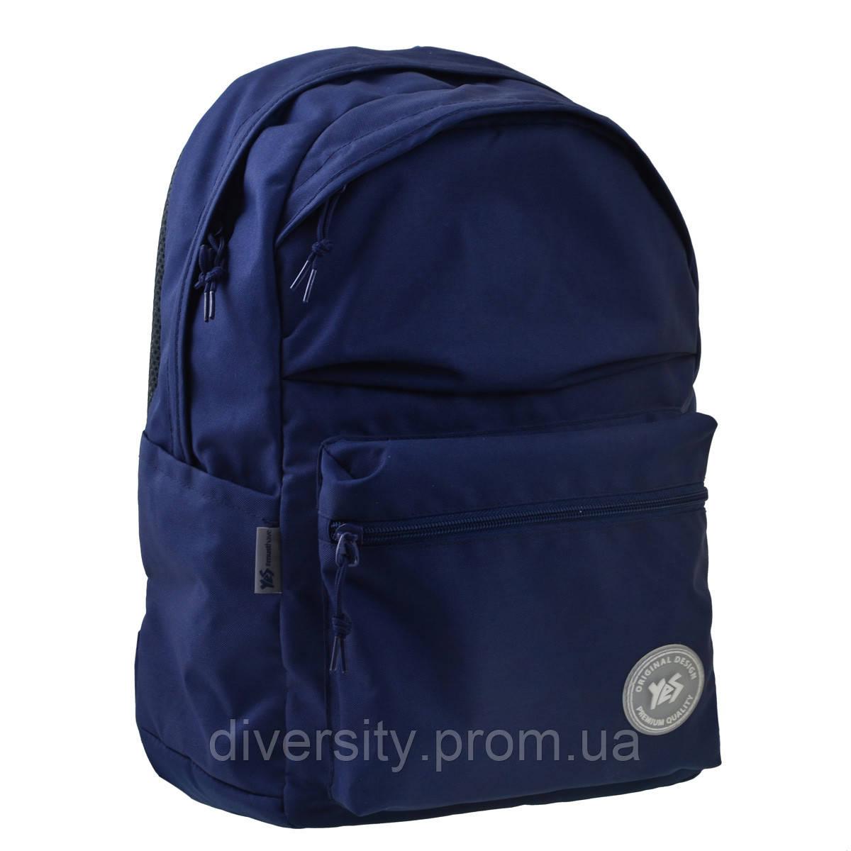 Молодежный рюкзак YES  ST-22 Gray asphalt, 48*31*17.5