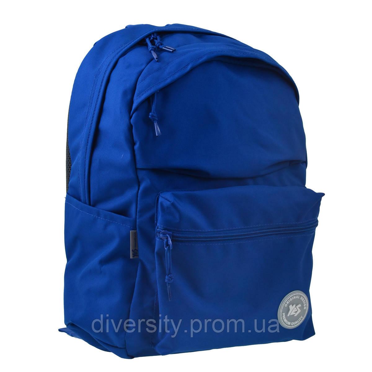 Молодежный рюкзак YES  ST-22 Royal blue, 48*31*17.5