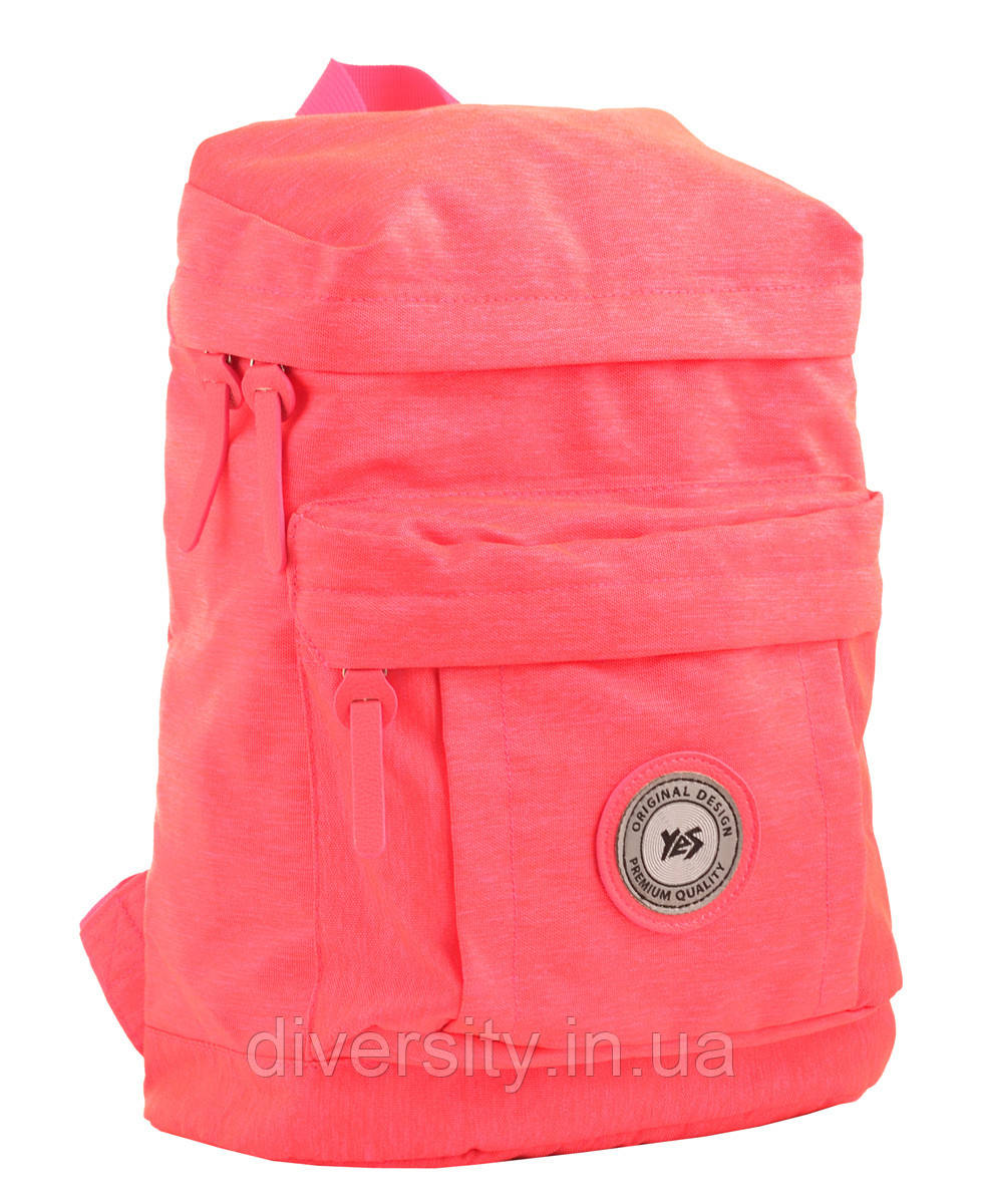 Молодежный рюкзак YES  ST-25 Indian Red, 35*25*12.5