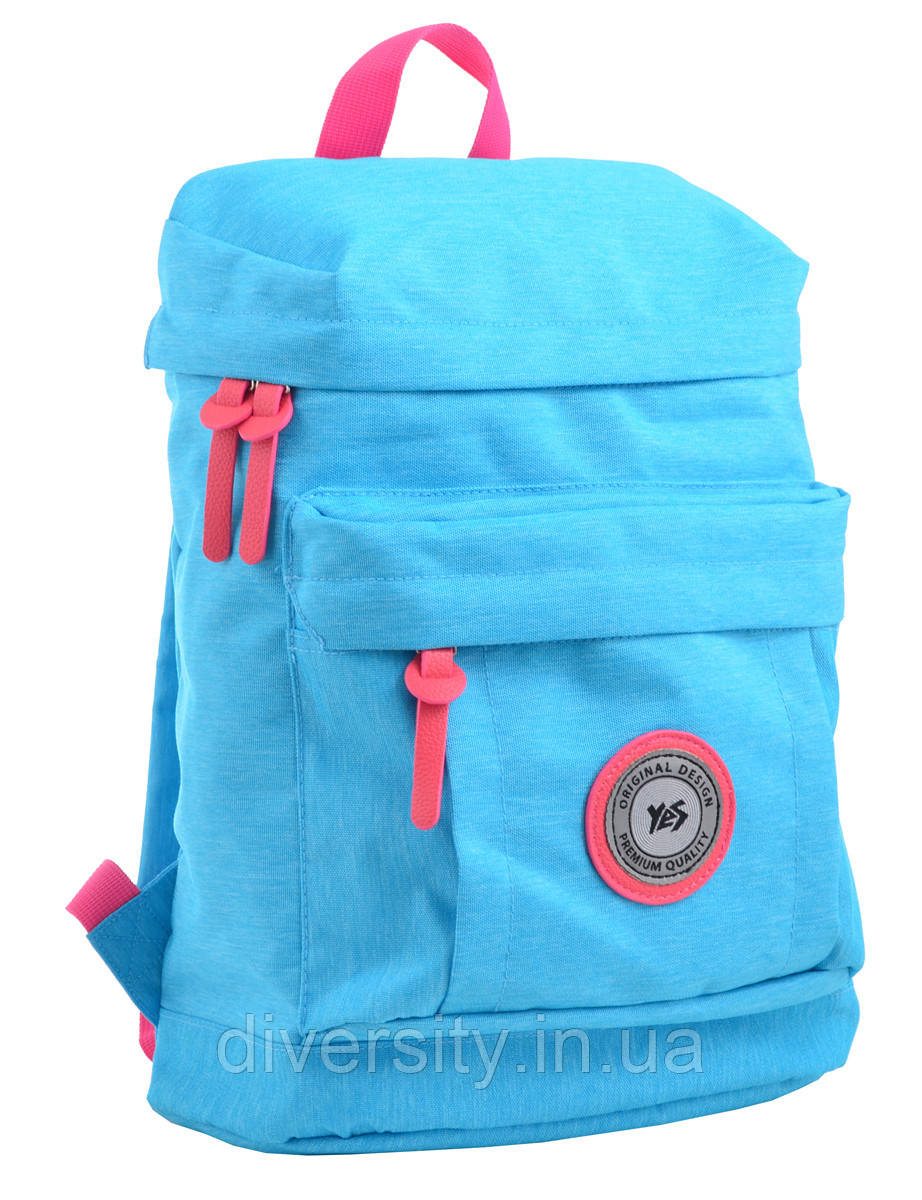 Молодежный рюкзак YES  ST-25 Marina, 35*25*12.5