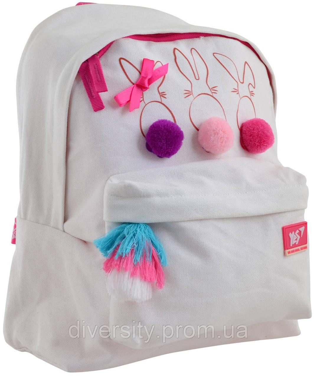 "Молодежный рюкзак YES  ST-30 ""Funny Bunnies"""