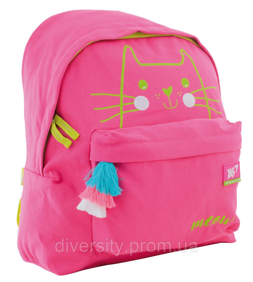 """Молодежный рюкзак YES  ST-30 """"Meow"""""""
