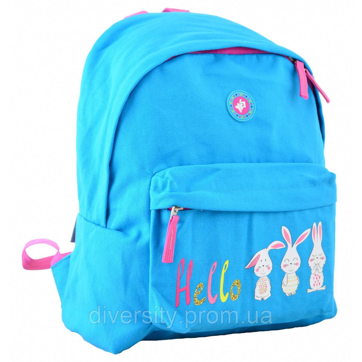 Молодежный рюкзак YES  ST-30 Medium blue, 35*28*16