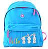 Молодежный рюкзак YES  ST-30 Medium blue, 35*28*16                                        , фото 5