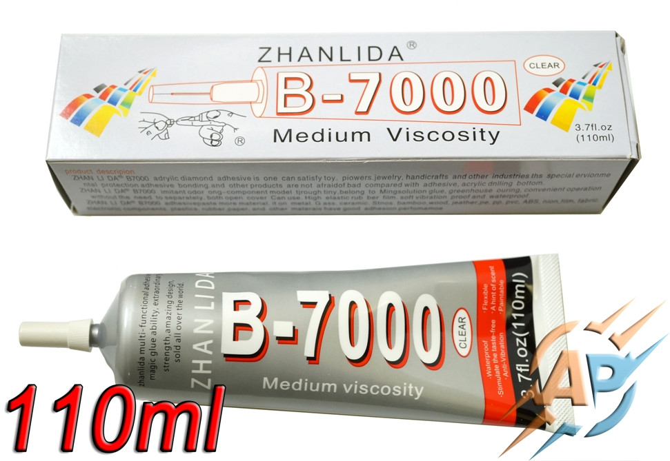 Клей герметик B-7000 (Zhanlida) для монтажа дисплеев 110мл.