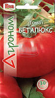 Семена томата Беталюкс, 30 шт, Агроном