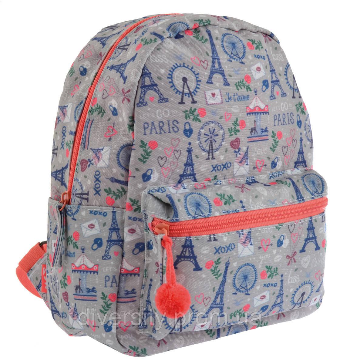 """Молодежный рюкзак YES  ST-32 """"Paris"""""""