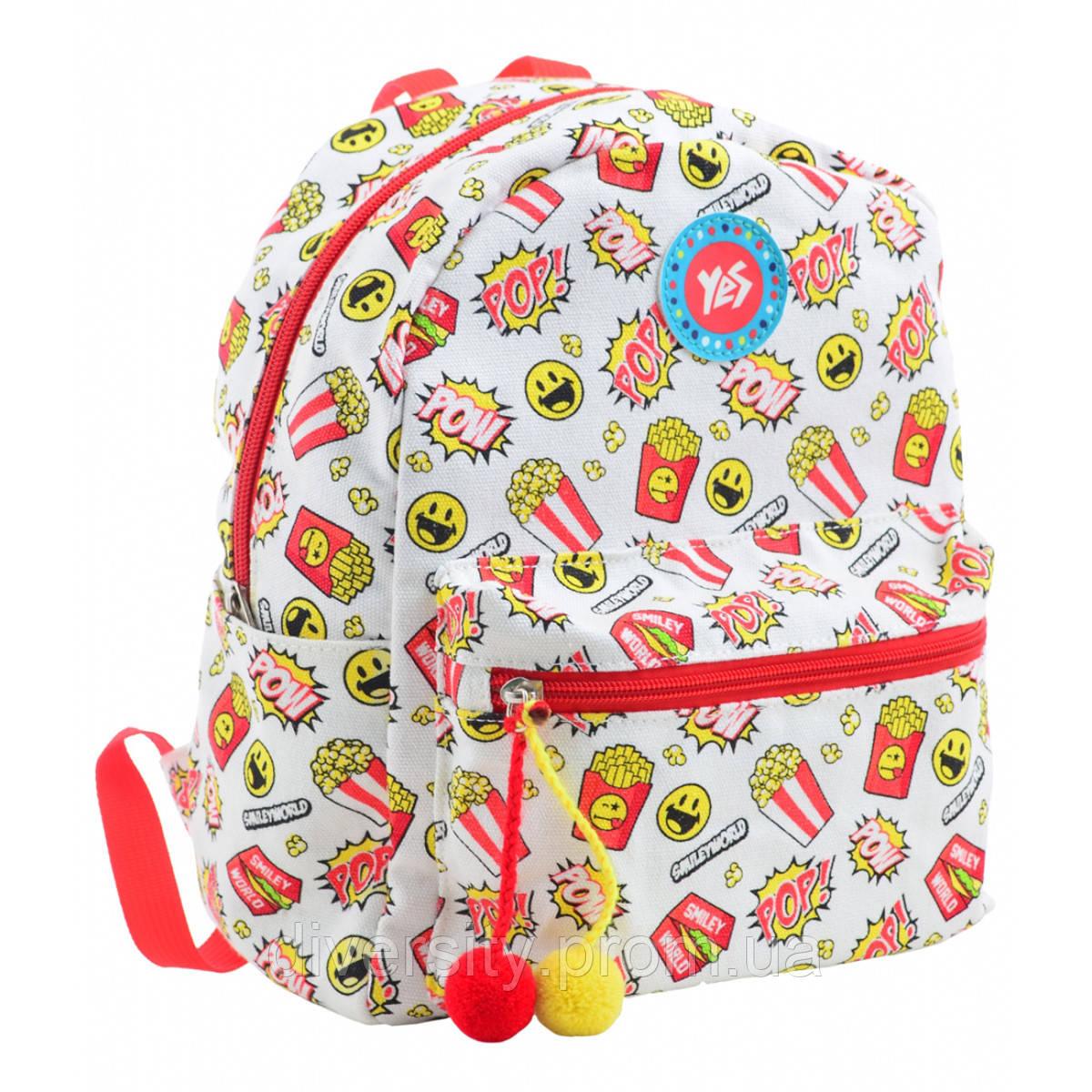 Молодежный рюкзак YES  ST-32 POW, 28*22*12