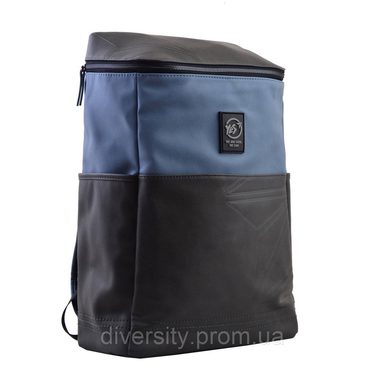"Городской рюкзак YES  T-75 ""Irish blue"""