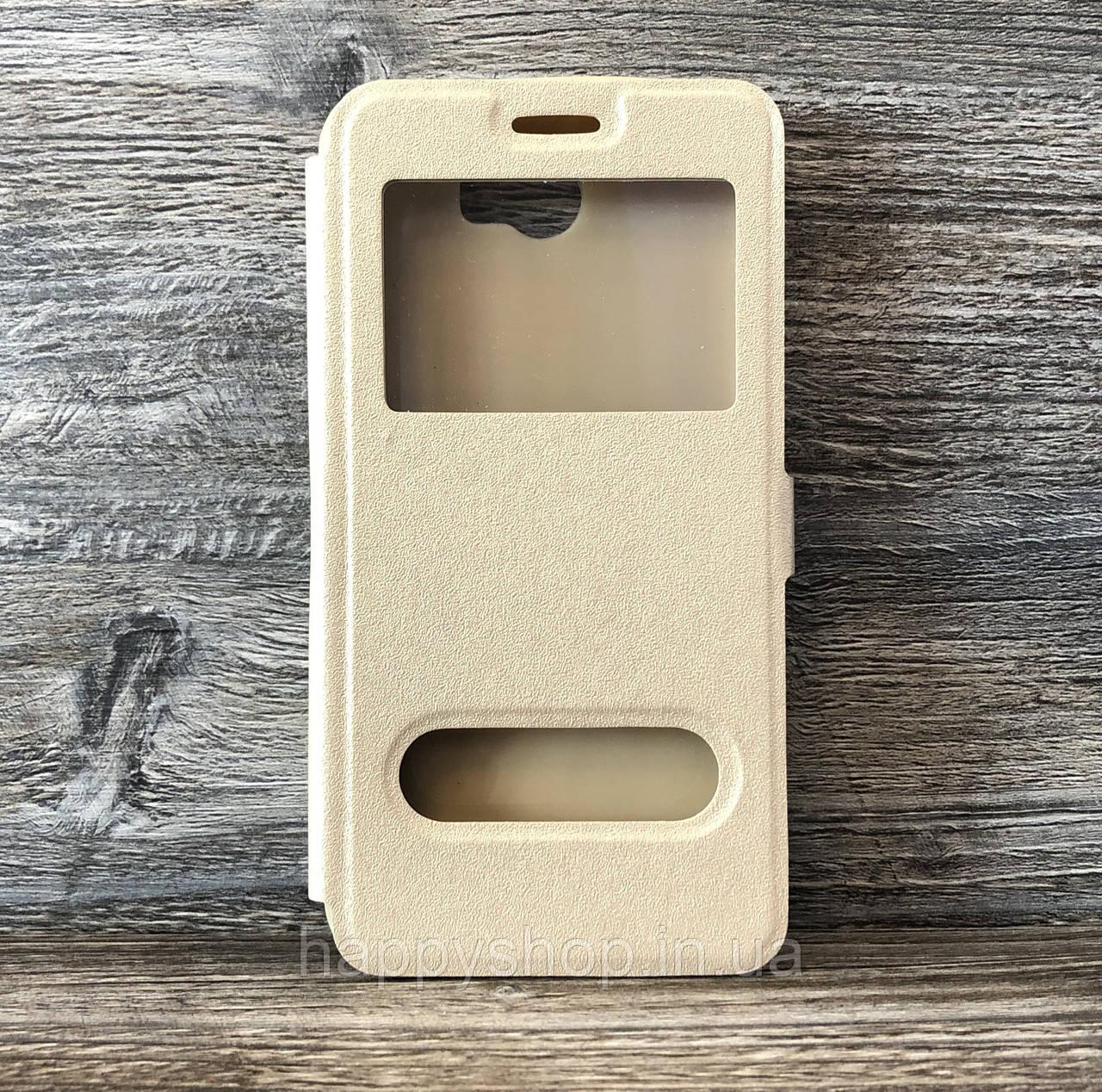 Чехол-книжка с окошком для Huawei Y5 II (CUN-U29) Золотой