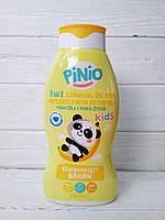 Детский  шампунь - гель Pinio с ароматом банана 500мл. (Польша)