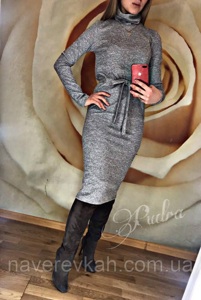 Женское теплое удлиненное прямое платье под горло с поясом серый черный бордо бутылка 42-44 44-46