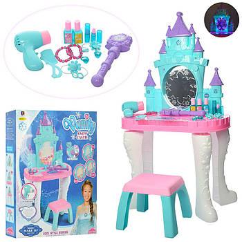 Детское трюмо зеркало, туалетный столик для малышки с музыкой, светом и аксессуарами 661-127