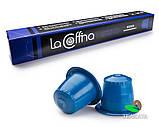 Кава в капсулах La Cоffina COLLECTION Nespresso, 10 шт, фото 5