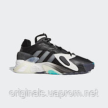 Женские кроссовки Adidas Streetball EE4968 2019/2