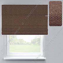 Римская штора Рогожка Димаут ореховый коричневый, фото 3