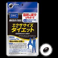 DHC Спортивная диета 30шт