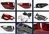 Диодные фонари LED тюнинг оптика Toyota Highlander XU 50 красные стиль 2, фото 3