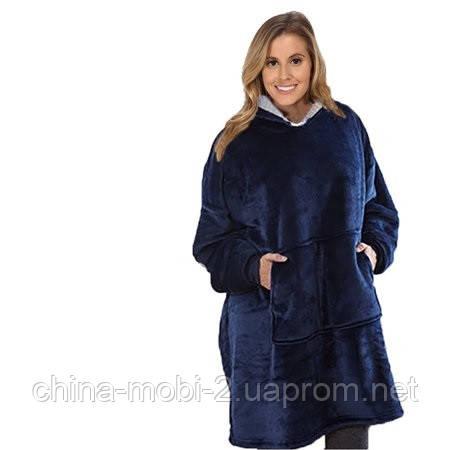 Blanket Hoodie Huggla плед с капюшоном толстовка синяя, фото 2