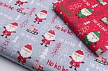 """Ткань новогодняя """"Дед Мороз хо-хо-хо"""" на сером, №2470, фото 2"""