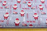 """Ткань новогодняя """"Дед Мороз хо-хо-хо"""" на сером, №2470, фото 3"""