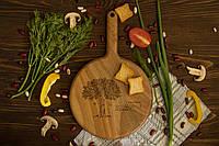"""Декоративная деревянная доска с гравировкой на кухню """"Кочерга"""", Досточка для нарезки подачи фруктов овощей"""