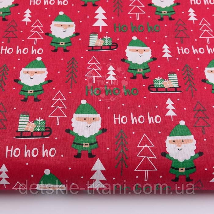 """Ткань новогодняя """"Дед Мороз хо-хо-хо"""" на красном, №2469"""