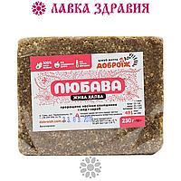 """Жива халва """"Любава"""", 250 г, ТМ Доброїж"""