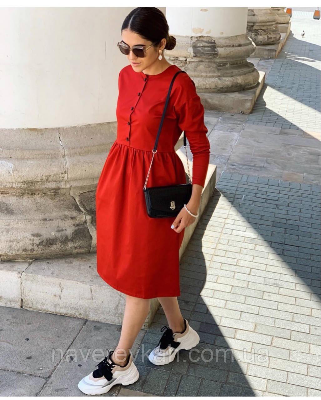 Женское осеннее платье колокольчик на пуговицах черный красный розовый 42-44 44-46