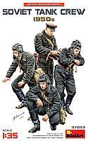 Советский танковый экипаж 1950 г. Набор пластиковых фигур для сборки. 1/35 MINIART 37053