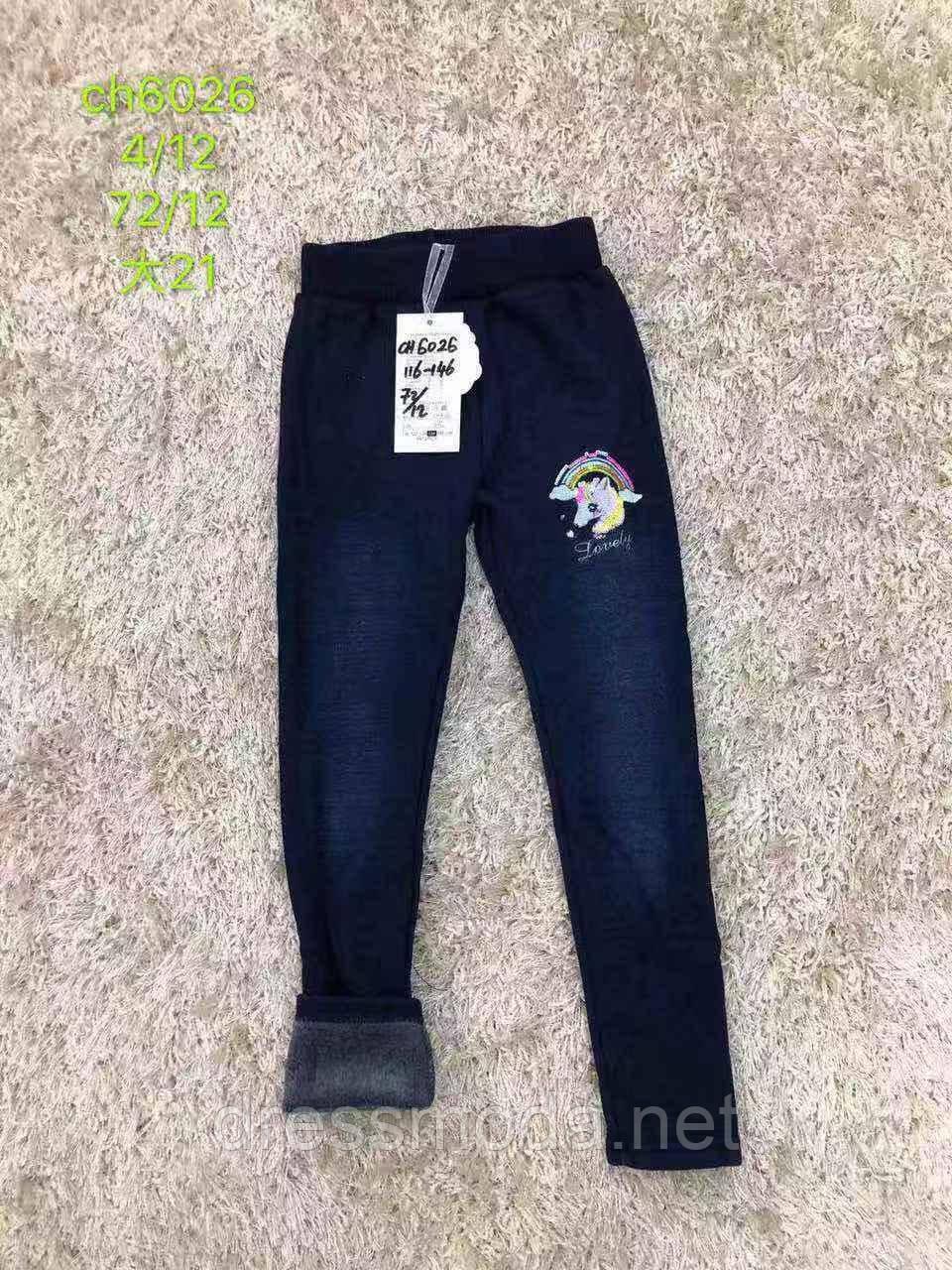 Леггинсы под джинс на меху для девочки S&D 116-146 р.р.
