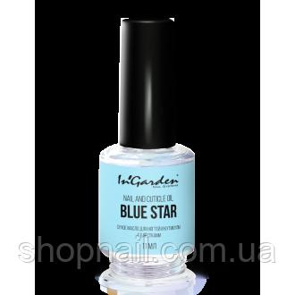 Сухое масло для ногтей и кутикулы с блёстками Nail and cuticle oil Blue star 11мл