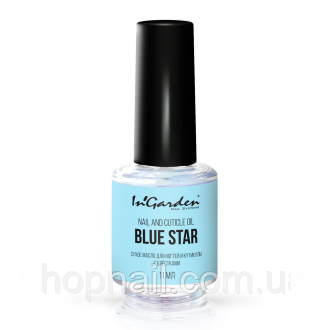 Сухое масло для ногтей и кутикулы с блёстками Nail and cuticle oil Blue star 11мл, фото 2