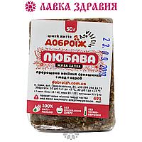 """Жива халва """"Любава"""", 50 г, ТМ Доброїж"""