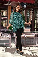 Нарядный женский костюм брючный 3Д гипюр и креп дайвинг Размер 48 50 52 54 56 58 Разные цвета