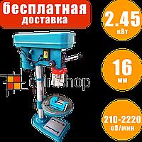 Сверлильный станок настольный с тисками Erman DP 103 вертикально сверлильный станок по дереву и металлу