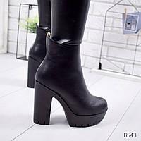 Ботильоны женские Fira черные зима , женская обувь