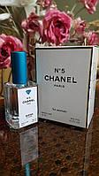 Женский парфюм Chanel № 5 (шанель №5)  тестер 50 ml производства ОАЭ Diamond (реплика)