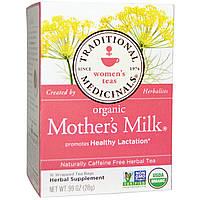 Женская серия, органическое материнское молоко, без кофеина, 16 чайных, пакетиков, 28 г, Traditional Medicinal