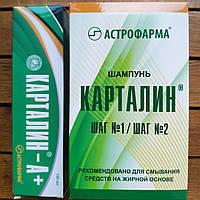 Карталин-А+ крем и Карталин шампунь Шаг №1 150мл/ шампунь шаг №2, 150 мл, Набор